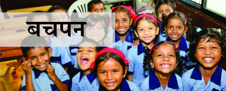 every child deserves a happy childhood- kamal Hussain