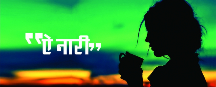 'Woman' in just few words by Nikhil Srivastava
