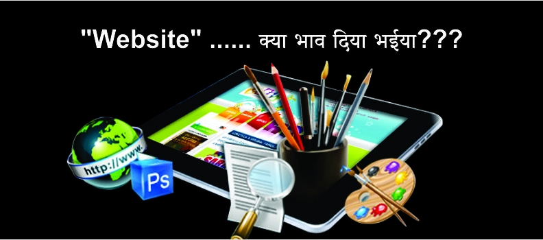 'Web Design' for a Bargain by Priyanka Shukla B.Tech CS